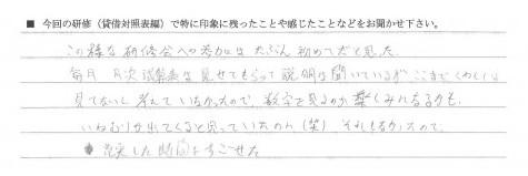 ①(有)今野歯科技工所_今野 悟様_01