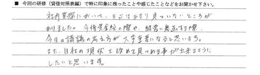 20130325150219_江藤