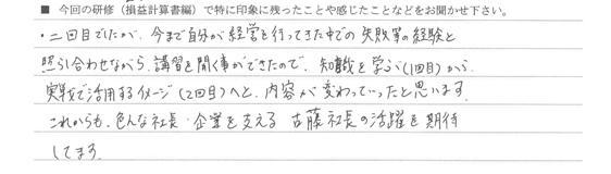 20130325150241_大橋