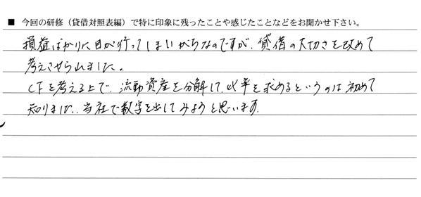 xn--6or65bw1kp24ausg_xn--nwq420a2krb7uvze_201306_01