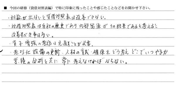 xn--6or65bw1kp24ausg_xn--nwq420a2krb7uvze_201306_03