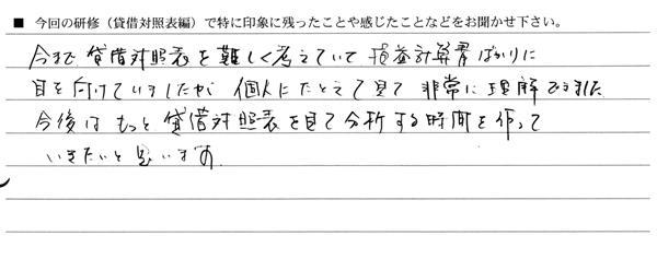 xn--6or65bw1kp24ausg_xn--nwq420a2krb7uvze_201306_04