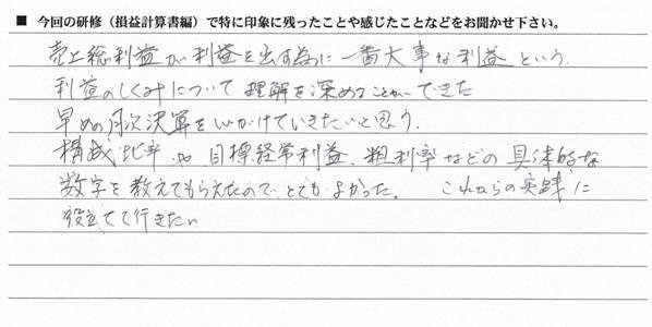 xn--j2r354ctmh4ogi0a_xn--f2uw8de1uquee2u_201306_2