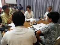 沖縄利益講座