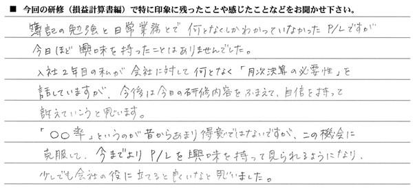 201310_xn--1lq043cb8b0ny74dysgnk1a_1
