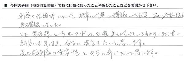 201310_xn--1lq043cb8b0ny74dysgnk1a_3
