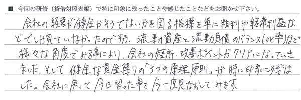 201310_xn--1lq28ar4x5pln8ltt7aykg_2