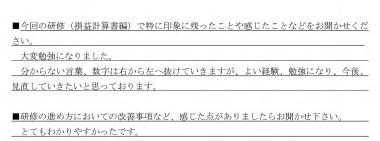 CF経営講座JPEG-01_01