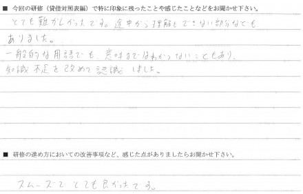 1509_001_01