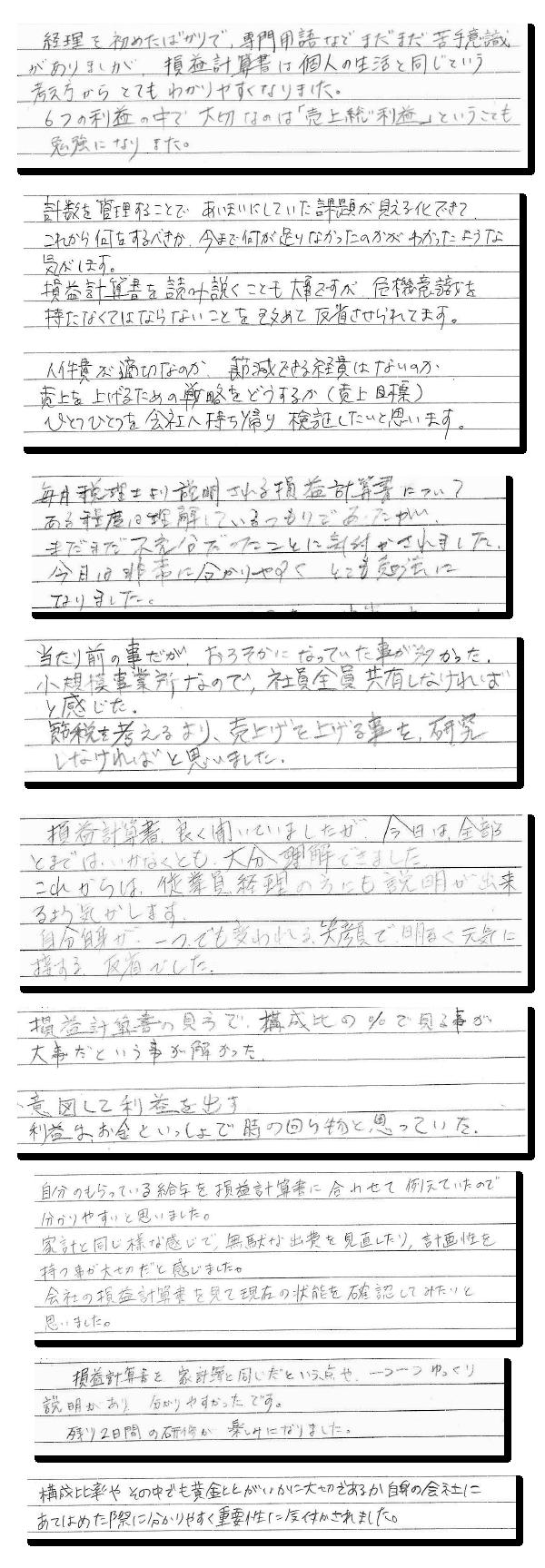 s_2016_11_cf_01